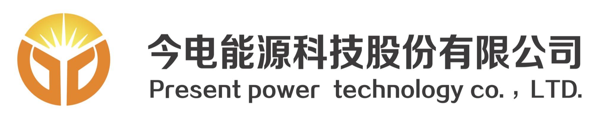 北京今电能源科技有限公司
